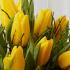 Blumenstrauß Tulpen